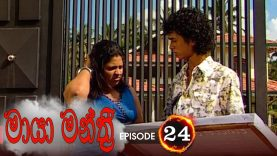 Maya Manthri – Episode 24 – 2020-12-04