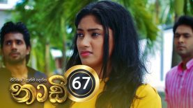 Naadi – Episode 67 – 2020-12-03