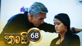 Naadi – Episode 68 – 2020-12-04