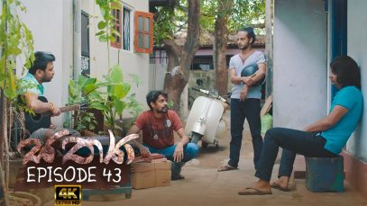 Sathya – Episode 43 – 2020-12-05