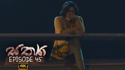 Sathya – Episode 45 – 2020-12-12