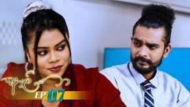 Aaliya – Episode 07 – 2021-04-07