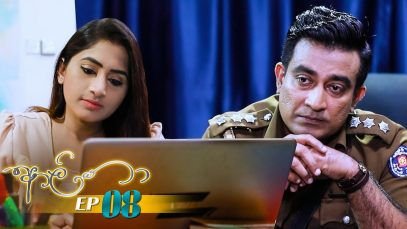 Aaliya – Episode 08 – 2021-04-08