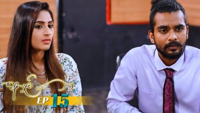 Aaliya – Episode 15 – 2021-04-21