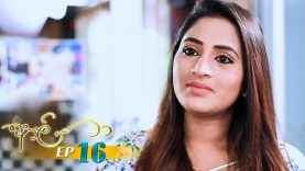 Aaliya – Episode 16 – 2021-04-22